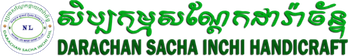 DARACHAN SACHA INCHI HANDICRAFT
